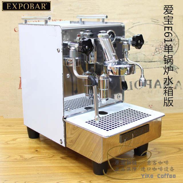 Expobar Aibo E61 Semi Automatic Espresso Coffee Machine