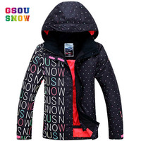 GSOU SNOW Ski Jacket Women Outdoor Professional Snowboard Coats Waterproof Fashion Windproof 30 Degree Female Ski Jackets