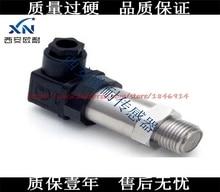 BP93420-IB high precision pressure transmitter hby Absolute sensor