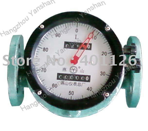 LC gear flowmeter