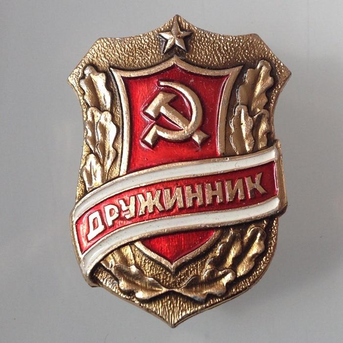 Made in USSR. USSR Collectible Metal Badge.Festivals Folk Dance in Kishinev.Art Badge,Girl Dancing  Pin Soviet Pins,Soviet Badges