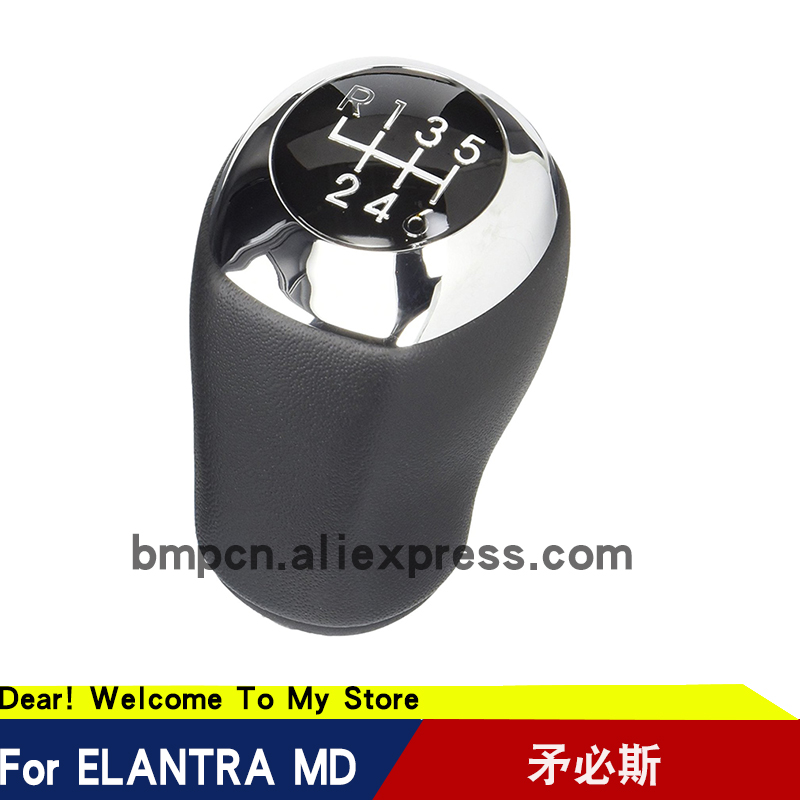 437113X200RY Gear Knob Shift MT for Elantra Avante MD Accent MT 6 Speed