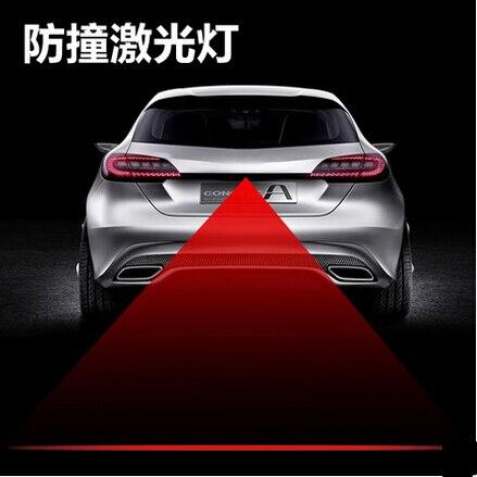 Car Styling Tail Laser Fog Lamp Warning Lights For Toyota Highlander Camry Corolla RAV4 Yaris Land Cruiser PRADO Vios Vitz Reiz