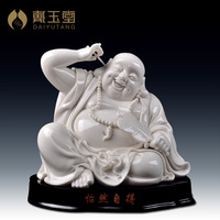 Dai Yutang Dehua statuary pot bellied laughing Buddha statue ornament/laid back Maitreya D20 17