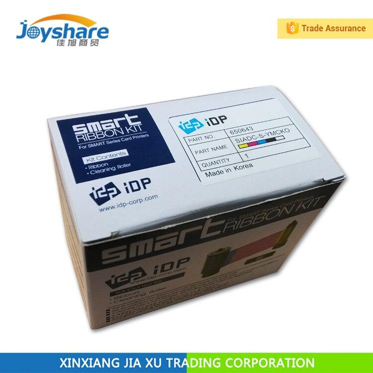 Bilgisayar ve Ofis'ten Yazıcı Şeritleri'de AKıLLı IDP 650643 SIADC S YMCKO 250 Baskı Renkli Şerit ve Temizleme Silindiri