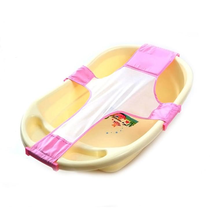 Baby Adjustable Bath Safety Net