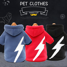 Pet Clothes Dog Hoodies Spring Autumn Leisure Sweatshirts For Small Large Dogs Cat Puppy Hooded Sweater 3 COLORS