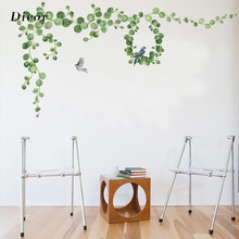As Young As You Feel Wall Decal Sticker Home Decor DIY Removable Art Vinyl Mural For Living Room/Bedroom/TV Background QTB600  3d bridge floor wallpapers sticker wall removable mural decals vinyl art room for living room bedroom background wall home decor