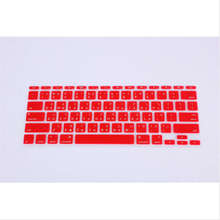 Taiwanese FontTaiwan Language Silicone US Layout KeyboardX100 Cover Skin Protective Film for Apple MacBook Air 11