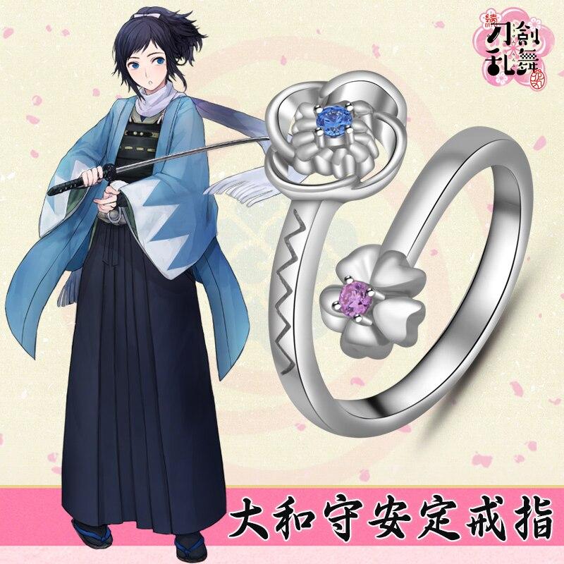 Anime Touken Ranbu Online Rings S925 Sterling Silver Ring Yamatonokami yasusada Cosplay New Christmas Gift