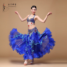 Pearl Performance Suits Stage Wear Belly Dancing Clothing Long Fly Skirts Women Chiffon Belly Dance Skirt WJ01123+Q01145