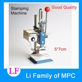 1 Set Manual Hot Foil Stamping Machine Foil Stamper Printer Leather Embossing Machine (5x7cm) 220V/110V