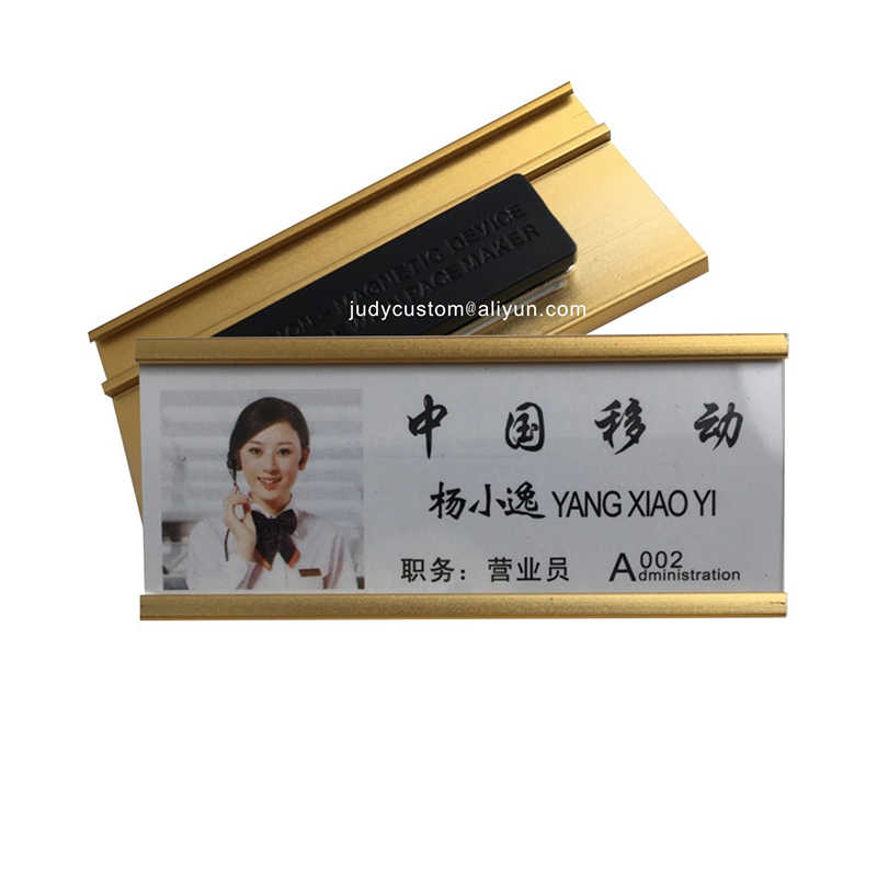 20pcs blank changeable name tags reusable badge with magnetic or pin hotel  staff name badge with Aluminum alloy plate