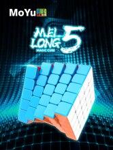 MFJS Meilong 5 × 5 ラベルなしスピードキューブ Moyu Mofang Jiaoshi 5 × 5 × 5 マジックキューブ渝信黒キリン 5 × 5