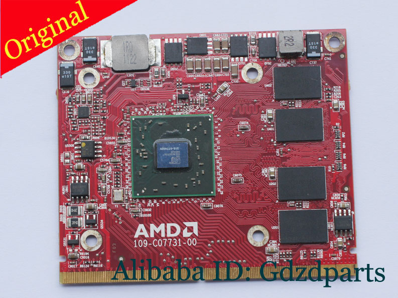 Driver for Dell Inspiron One 2310 OSD