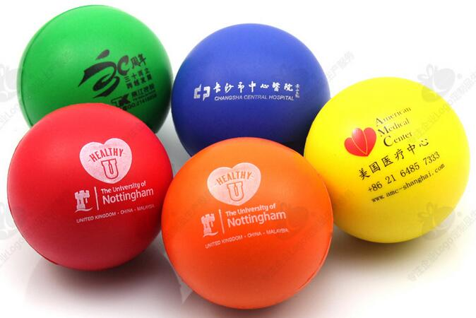 Free1 Color  Logo Free DHL/EMS Shipping Customized Stress Balls Squeezy Balls, Size 40mm,50mm,55mm,60mm,63mm,70mm,80mm,90mm