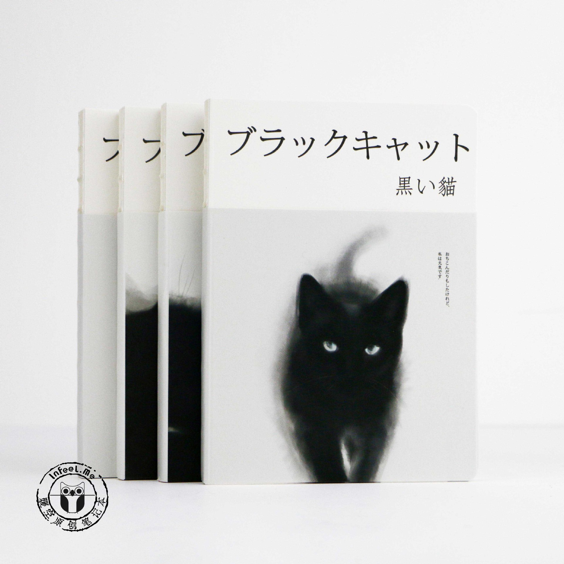 Japanese Stationery Black Cat A5 Notebook Blank Pages Sketchbook Graffiti Drawing Note Book DIY Planner School Supplies caderno sosw fashion anime theme death note cosplay notebook new school large writing journal 20 5cm 14 5cm