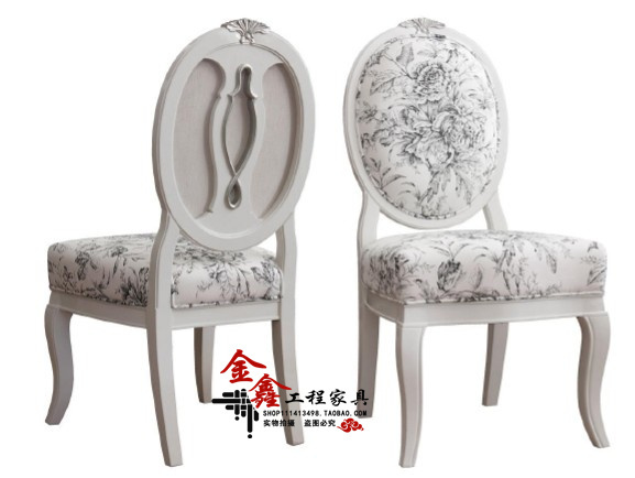 American Style Chairs With Armrests Book Chair Carved Wood Chairs