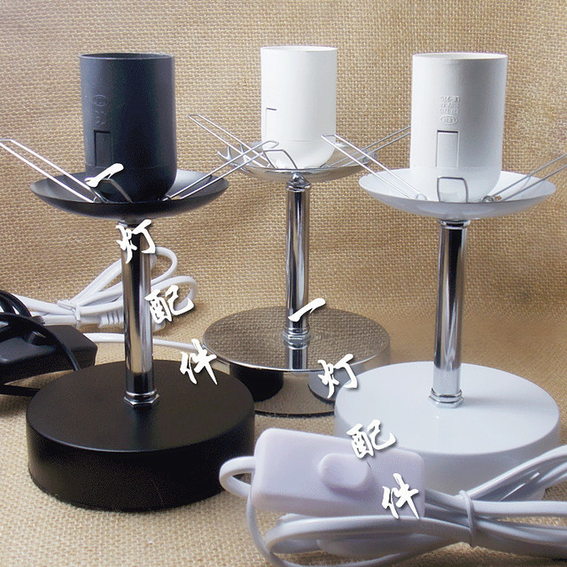 Sterilization Table Lamp Base Glass Shade Holder Trigeminal Ma Ball Spring Type With Cord