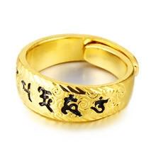 Om mani thumb ring