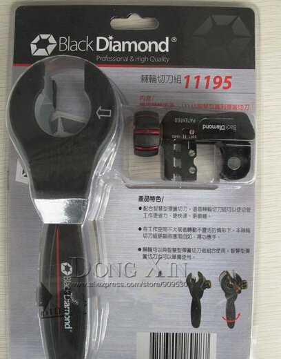 4-22mm, 11195 Model Black Diamond Mini Size Tube Cutter With Ratchet Handle For Copper And Aluminum Tube