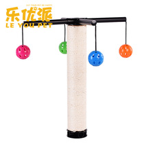 Funny DIY Sisal Rope for Cat Tree with 4 balls Cat Climbing Frame pet scratcher toys cat tower for sharpen claw-in Furniture & Scratchers from Home & Garden
