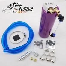Тюнинг Монстр Универсальный алюминиевый гоночный маслоуловитель БАК/может круглый резервуар турбо маслоуловитель