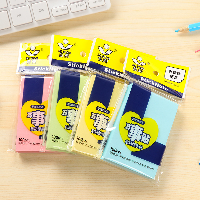 100Pcs/Pack Big Creative Stick Note Post It N Times Memo Pad Notebook Student Sticky School Label Gift E0081