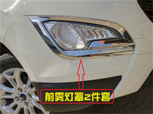 цена на Car accessories high quality ABS Chrome Front fog light trim Front fog lamp cover trim For Ford Ecosport 2018 Car styling