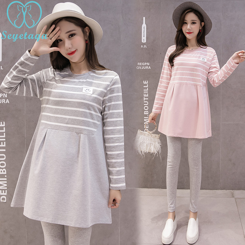 980# Autumn Spring Casual Maternity T-shirt Striped Patchwork A Line Loose T shirts for Pregnant Women Spring Pregnancy Tops Tee
