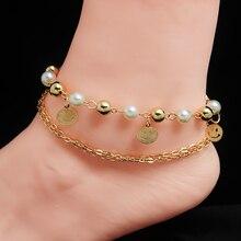 Summer Cute Golden Smile Face Anklets For Women  Gold Plated Adjustable Chain Link Foot Bracelet Pulseras Tobilleras Mujer