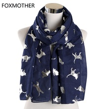 FOXMOTHER New Cat Scarf Glitter Shimmer White Grey Foil Sliver Scarves Womens Ladies Fashion Wraps Stoles