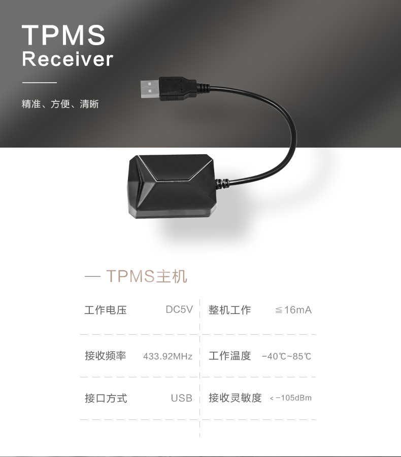Samochodowy system monitorowania ciśnienia w oponach TPMS USB dla androida samochodowy odtwarzacz dvd odtwarzacz 4 czujniki Alarm temperatura w oponach