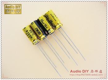 цена на 2018 hot sale 30PCS/50PCS Nichicon FW series 10uF/16V audio electrolytic capacitors free shipping