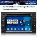 Android DVD player Do Carro PARA VW Passat B5 Jetta Golf 4 Polo Bora Navegação GPS, Velocidade de 3G, aproveite o Wi-fi embutido