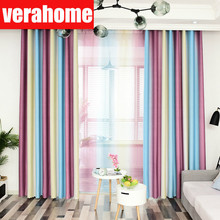 Modern blackout thick striped curtains for living room bedroom gradient curtain drapes window treatments home decoration