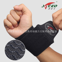1 Pcs Mountaineering Gear Breathable Basketball Badminton Wristbands Silicone Bandage
