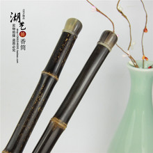Boutique zizhu with bamboo long cylinder Mosaic Africa spend horn fragrant incense tube There are equipment gift