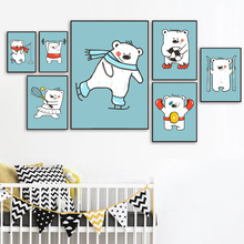 Ski Play Football Playing tennis Bear Wall Art Canvas Painting Nordic Posters And Prints Pictures Baby Kids Room Home Decor