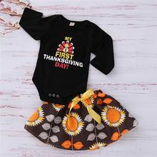 0-2T Newborn Skirt Dress+Romper Suits Long Sleeve Bodysuit Cotton Body Suit Baby girl Sunset Flower Romper Clothes Set(China)
