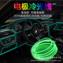 1m-5m Usb car clip edge cold light decorative lamp atmosphere interior led