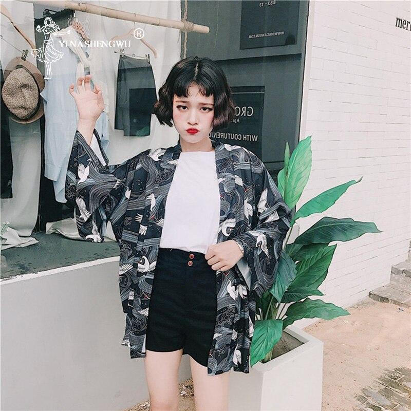 Summer Japanese Style Casual Printed Chiffon Kimono Femme Sunscreen Blouse Harajuku Kimono Cardigan Cosplay Costume Yukata Asia