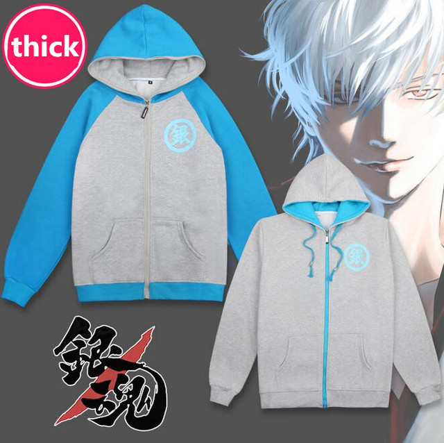 New Anime Manga 2 Style Gintama Silver Soul Hoodie Cosplay Clothes Sweater 01