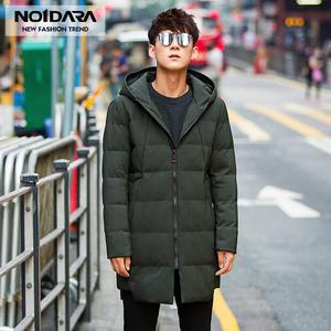 6b31676c7249 Winter Jacket Men Slim Duck Coats 2018 Parka Male clothing
