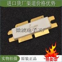 Mejor Module Módulo de amplificación de potencia de tubo de alta frecuencia SMD RF