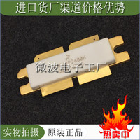 Mrf6vp2600h smd rf 튜브 고주파 튜브 전력 증폭 모듈
