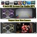 """Новый 4.1 """" TFT HD цифровой автомагнитолы стерео FM mp4-mp5-плеер автомобилей аудио видео медиаплееров-blue w / USB / SD / MMC порт камера заднего вида в-dash"""