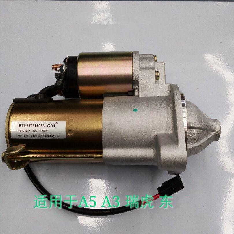 Démarreur de moteur pour chery A3 A5 forums E5 ARRIZO M7 481/484 B11-3708110BA de moteur