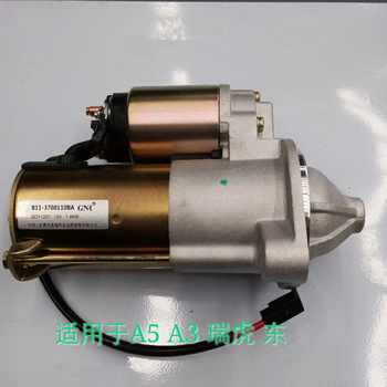 Motor de arranque del Motor para chery A3 A5 foros E5 ARRIZO M7 Motor 481/484 B11-3708110BA