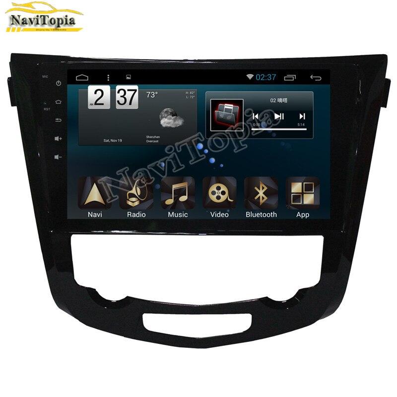 NAVITOPIA 1024*600 Quad CoreOcta Core 2G+32G Android 8.1 Car DVD GPS for Nissan X-Trail 2014 Autoradio Multimedia Audio Stereo